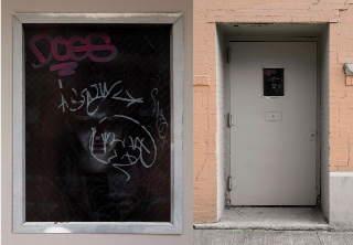 466828e9243 Art Crimes: Graffiti Shows and Events 2009